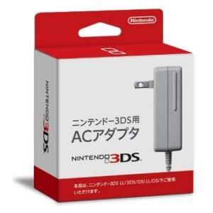 【新品】ニンテンドー3DSシリーズ用ACアダプタ(ネコポス便・メール便配送不可)|193