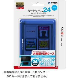 【新品】3DS用 カードケース24forニンテンドー3DS ブルー(ネコポス便・メール便配送不可)|193