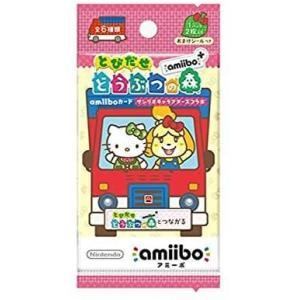 「とびだせ どうぶつの森amiibo+」amiiboカード【サンリオキャラクターズコラボ】(2021...