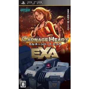 【新品】PSP カルネージハート エクサ(2010年10月28日発売) 193