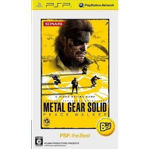 【新品】PSP ザ・ベスト メタルギアソリッド ピースウォーカー 193
