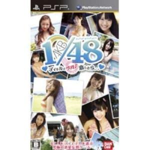 【新品】PSP AKB1/48 アイドルとグアムで恋したら…(初回生産封入特典付)(2011年10月6日) 193
