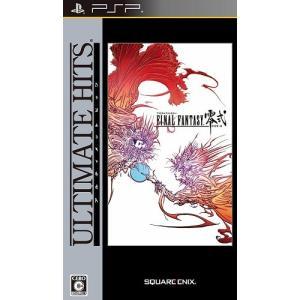 【新品】PSP ファイナルファンタジー零式 アルティメットヒッツ 193