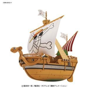 ワンピース偉大なる船コレクション ゴーイング・メリー号 メモリアルカラーVer.(ネコポス便・メール便配送不可)(2017年7月15日発売)(8477)|193