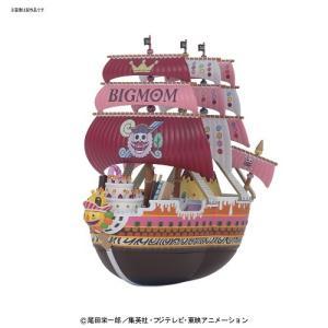 ワンピース偉大なる船コレクション クイーン・ママ・シャンテ号(ネコポス便・メール便配送不可)(2017年7月8日発売)(3879)|193