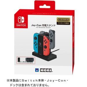 Switch Joy−Con充電スタンド(ジョイコン充電スタンド)(ネコポス便・メール便配送不可)(...