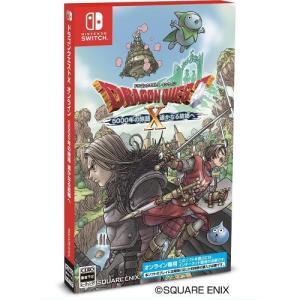 Switch ドラゴンクエストX 5000年の旅路 遥かなる故郷へ オンライン(2017年11月16日発売)