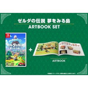 ■機種:Nintendo Switch(ニンテンドースイッチ) ■メーカー:任天堂 ■ジャンル:アク...