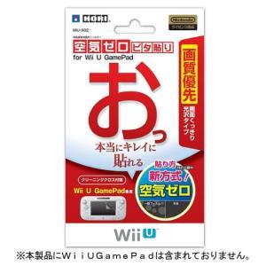 【新品】WiiU 空気ゼロ ピタ貼り for WiiU Game Pad|193