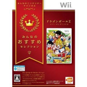 【新品】Wii ドラゴンボールZ スパーキング!メテオ みんなのおすすめセレクション|193