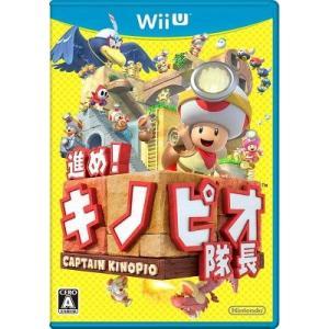 【新品】WiiU 進め!キノピオ隊長|193