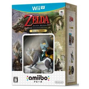 【新品】WiiU ゼルダの伝説 トワイライトプリンセスHD HDスペシャルエディション(ネコポス不可)(外箱に若干のキズ・へこみあり)|193