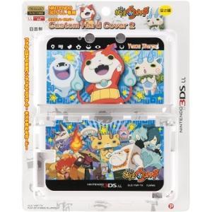 【新品】3DSLL用 妖怪ウォッチ カスタムハードカバー2 妖怪大集合Ver.2|193