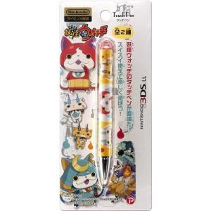 【新品】3DS用 妖怪ウォッチ タッチペン ジバニャンVer.|193