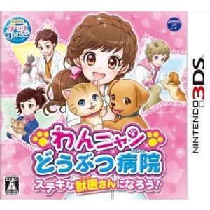■機種:3DS(ニンテンドー3DS) ■メーカー:日本コロムビア ■ジャンル:なりきりアドベンチャー...