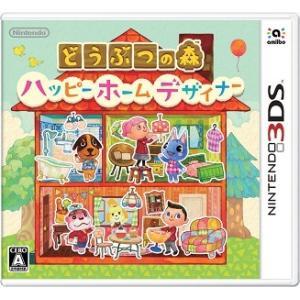 【新品】3DS どうぶつの森 ハッピーホームデザイナー|193