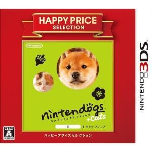 【新品】3DS nintendogs 柴&Newフレンズ ハッピープライスセレクション
