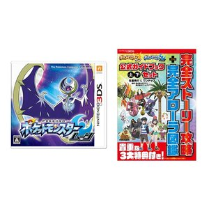 【新品】3DS ポケットモンスター ムーン(早期...の商品画像