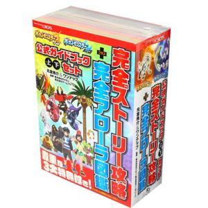 【新品】3DS ポケットモンスター ムーン(早...の詳細画像1