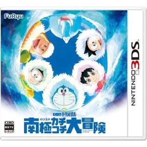 【新品】3DS ドラえもん のび太の南極カチコチ大冒険(2017年3月2日発売) 193