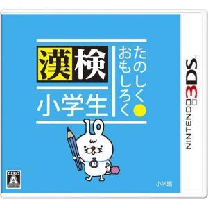【新品】3DS たのしく・おもしろく 漢検小学生(2018年...