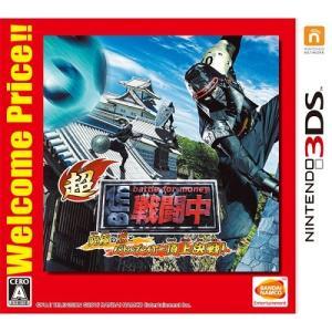 【新品】3DS 超・戦闘中 究極の忍とバトルプレイヤー頂上決...