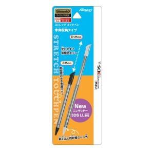 【新品】New3DSLL専用 ストレッチタッチペン ホワイト|193