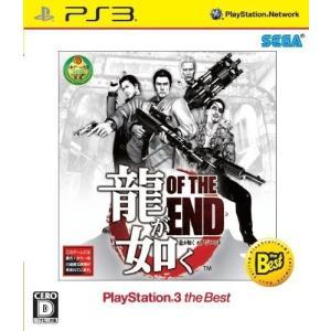 【新品】【取寄せ商品】PS3 ザ・ベスト 龍が如く OF THE END|193