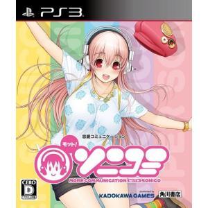 【新品】PS3 モット!ソニコミ(モットソニコミ)|193