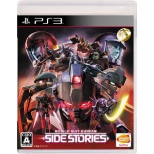 【新品】PS3 機動戦士ガンダム サイドストーリーズ 通常版(初回封入特典は有効期限が切れています)|193