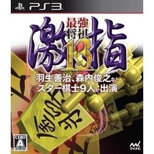 【新品】PS3 最強将棋 激指13|193