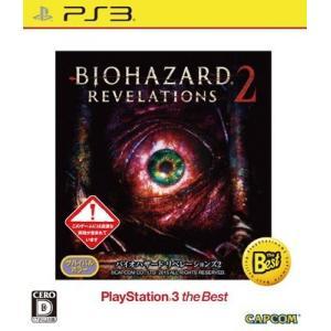【新品】PS3 ザ・ベスト バイオハザード リベレーションズ2(2016年8月4日発売)|193