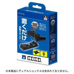 【新品】PS4 置くだけ充電スタンド for DUALSHOCK 4(ネコポス便不可)|193