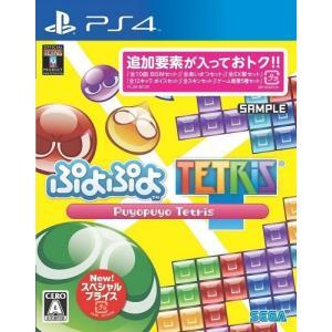 ■機種:PS4(プレイステーション4) ■メーカー:セガゲームス ■ジャンル:アクションパズル ■メ...
