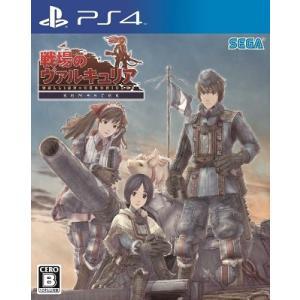 【新品】PS4 戦場のヴァルキュリア リマスター(初回限定特典付)
