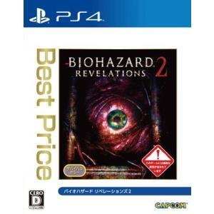 『中古即納』{PS4}バイオハザード リべレーションズ2 BIOHAZARD REVELATIONS 2 Best Price PLJM-80175 20160804 の商品画像