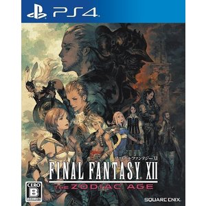 ■機種:PS4(プレイステーション4) ■メーカー:スクウェア・エニックス ■ジャンル:RPG(ロー...