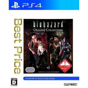 【新品】PS4 バイオハザード オリジンズコレクション Be...
