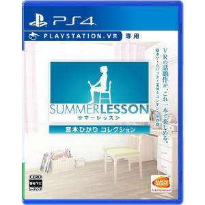 ■機種:PS4(プレイステーション4)※プレイステーションVR必須 ■メーカー:バンダイナムコエンタ...
