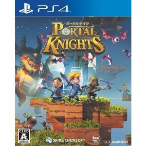【新品】PS4 ポータルナイツ(購入特典付)(2017年6月...
