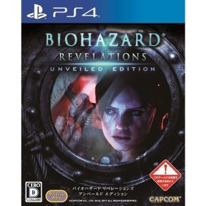 【新品】PS4 バイオハザード リベレーションズ アンベールド エディション(2017年8月31日発売)|193
