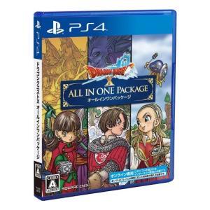 【新品】PS4 ドラゴンクエストX オールインワンパッケージ...