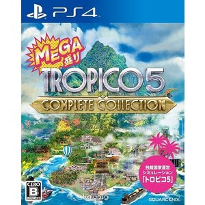 PS4 MEGA盛り トロピコ5 コンプリートコレクション(追加ダウンロードコンテンツで遊ぶにはイン...