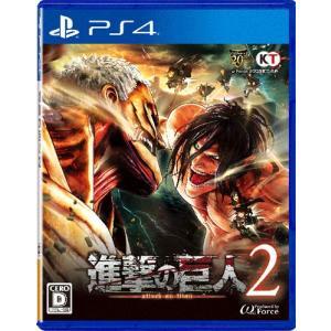 【新品】PS4 進撃の巨人2 通常版(2018年3月15日発...