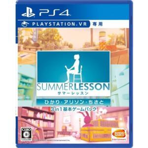 ■機種:PS4(プレイステーション4) ■メーカー:バンダイナムコエンターテインメント ■ジャンル:...