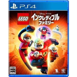 PS4 レゴ インクレディブル・ファミリー(2018年8月2日発売)【新品】【取寄せ商品】