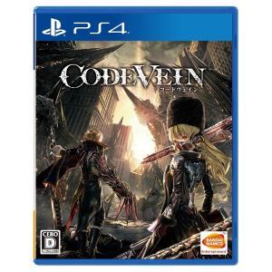 【新品】PS4 CODE VEIN 通常版(コードヴェイン)(予約特典・早期購入特典付)(2019年9月26日発売)|193