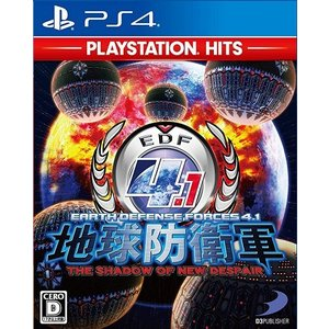■機種:PS4(プレイステーション4) ■メーカー:D3パブリッシャー ■ジャンル:アクションシュー...