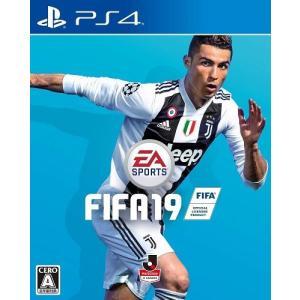 【新品】PS4 FIFA 19 通常版(予約特典付)(2018年9月28日発売)