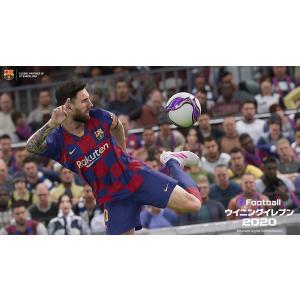 【新品】PS4 eFootball ウイニングイレブン2020(封入アイテム付)(2019年9月12日発売)|193|05